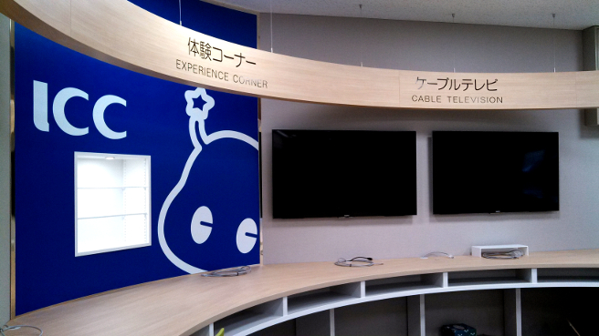 20151120新商工会議所02