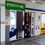証明写真機は愛知県一宮市内でどこにある?