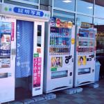 愛知県一宮市内の証明写真機の場所をまとめました