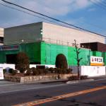 一宮市木曽川文化会館ホール棟の建設がすすめられています