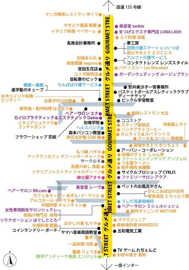 20160203グルメ通り地図