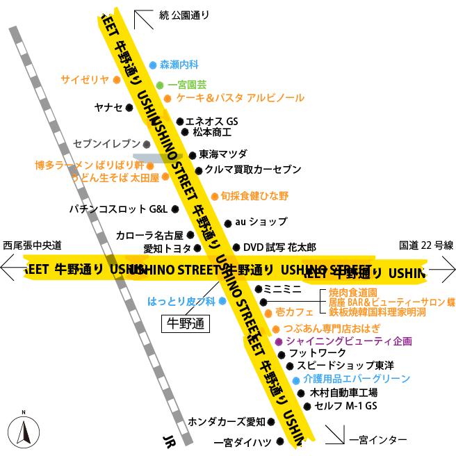 20160203牛野通り地図04