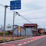 タワー通り。愛知県一宮市の通りを歩いたり走ったり