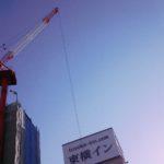 一宮駅周辺でマンション建設がすすんでいます