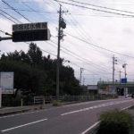 豪雨の際に気を付けたい、愛知県一宮市内のアンダーパス