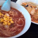 中華料理 赤龍