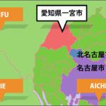 北名古屋市と名古屋市が合併すると一宮市は名古屋市の隣接に
