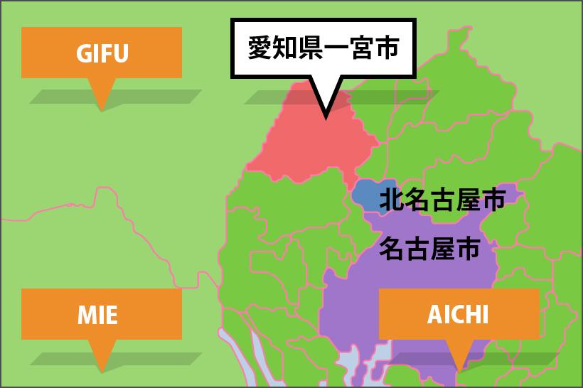 20161026北名古屋市と隣接する一宮市