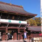20161230真清田神社の初詣