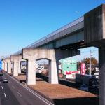 名岐道路の渋滞緩和と名古屋高速一宮線の延伸