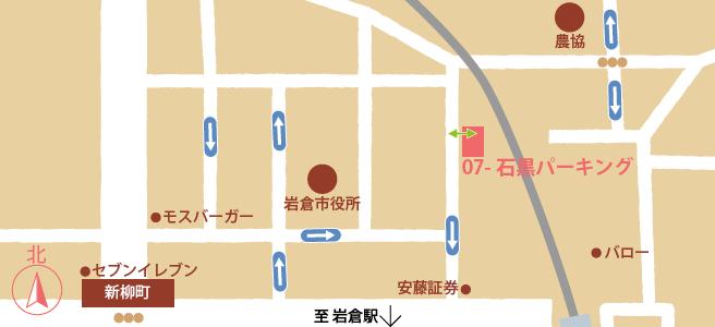07-石黒パーキング