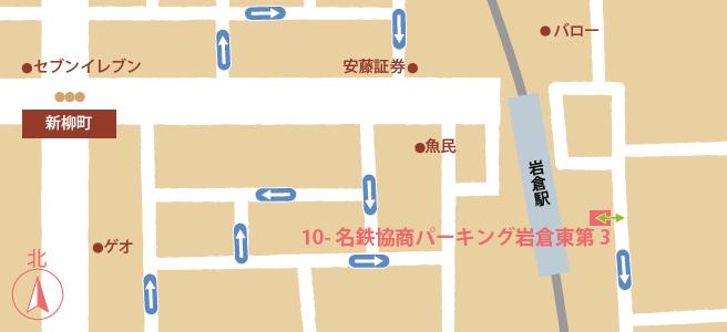 10-名鉄協商パーキング岩倉東第3