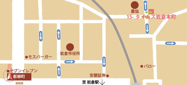 15-タイムズ岩倉本町