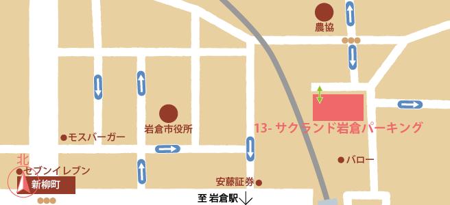 13-サクランド岩倉パーキング
