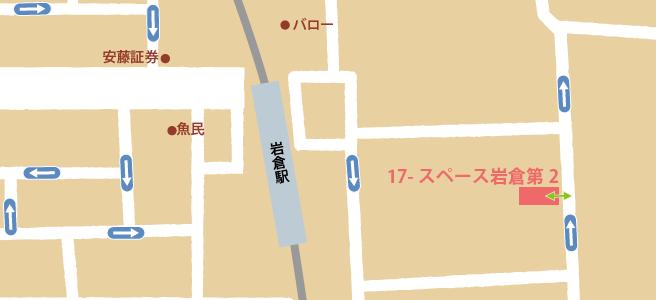 17-スペース岩倉第2