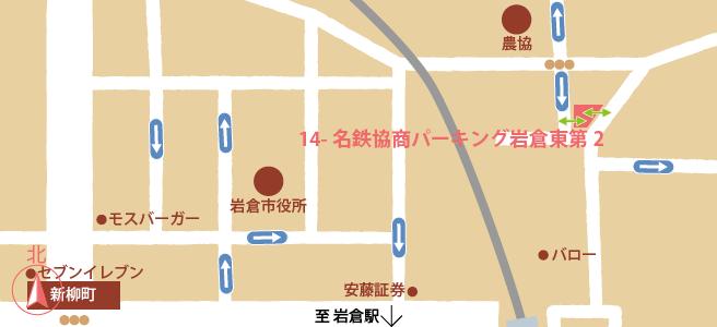 14-名鉄協商パーキング岩倉東第2