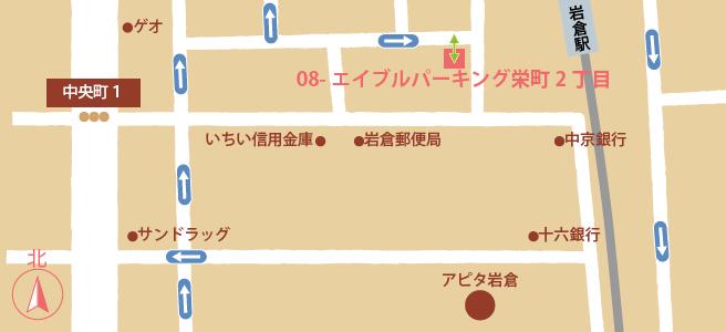 08-エイブルパーキング栄町2丁目