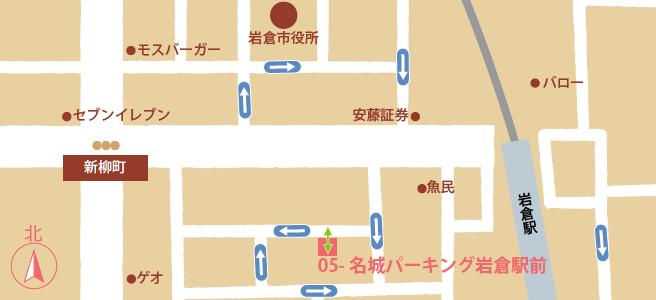 05-名城パーキング岩倉駅前