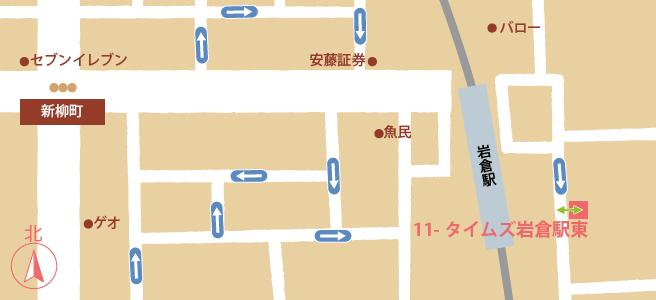 11-タイムズ岩倉駅東