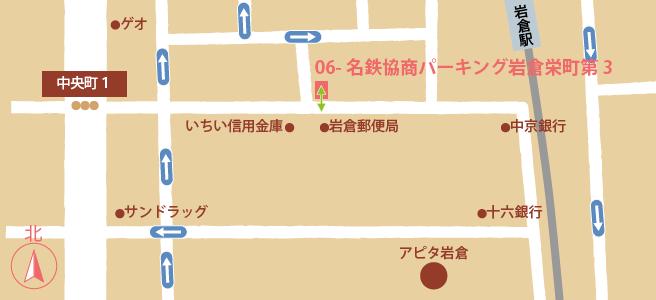 06-名鉄協商パーキング岩倉栄町第3