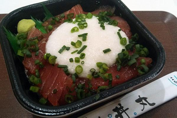 20170425丼丸