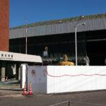 一宮市産業体育館の解体工事が始まっています