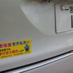 20170724歩行者保護モデルカー