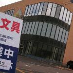20170717精文館書店のオープン