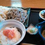 蕎麦邑 楽瓷庵(らくじあん)