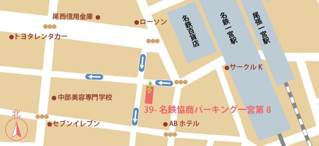20171130名鉄協商パーキング一宮第8