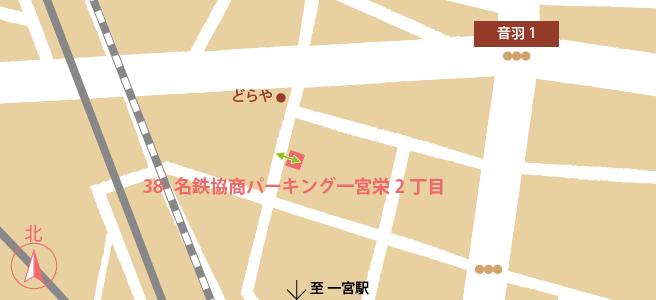 20171130名鉄協商パーキング一宮栄2丁目