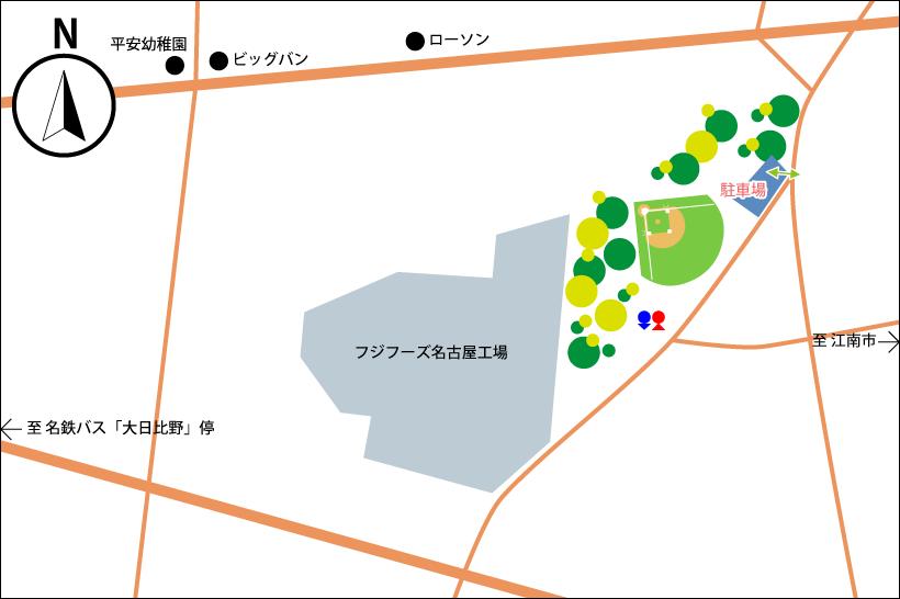 20180313瀬部スポーツ広場