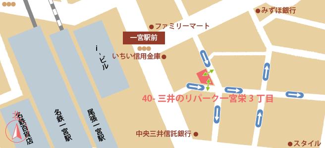三井のリパーク一宮栄3丁目