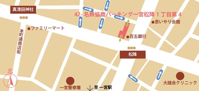 20180911名鉄協商パーキング一宮松降1丁目第4