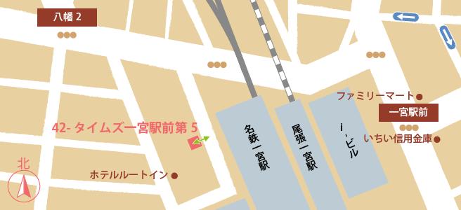 タイムズ一宮駅前第5