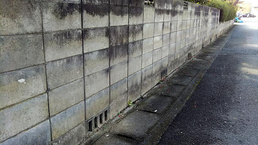 ブロック塀の撤去補助20181024