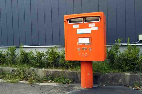 郵便ポスト_ハロ〜いちのみや