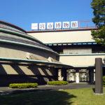 一宮市博物館20190524