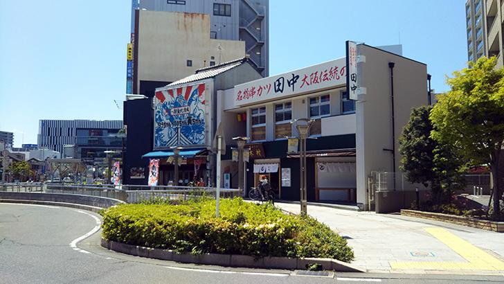 串カツ田中20190508