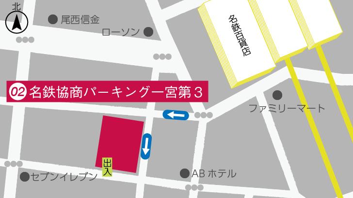 名鉄協商パーキング一宮第3_2019-606