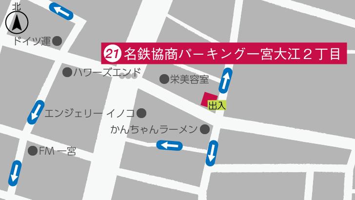 名鉄協商パーキング一宮大江2丁目_20190529