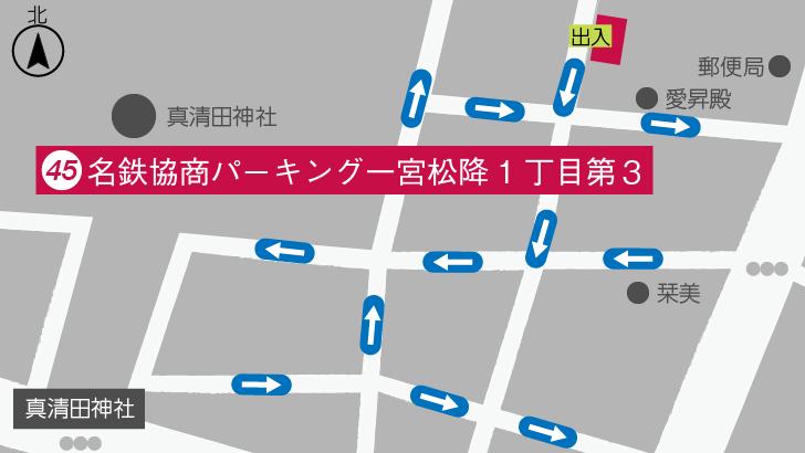 名鉄協商パーキング一宮松降1丁目第3_20190604