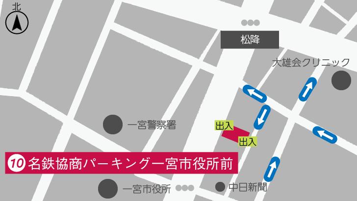 名鉄協商パーキング一宮市役所前_20190523