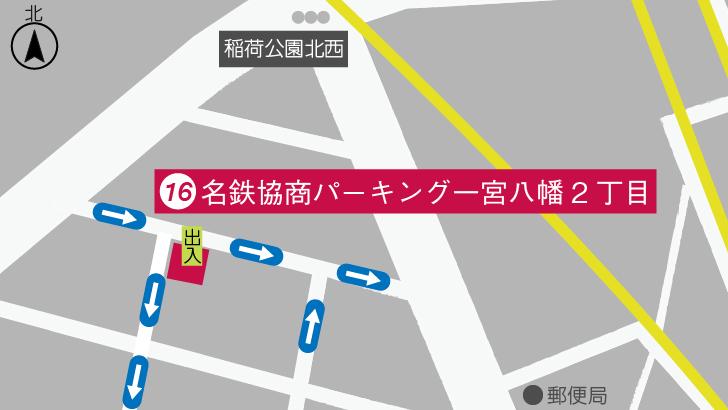 名鉄協商パーキング一宮八幡2丁目_20190610