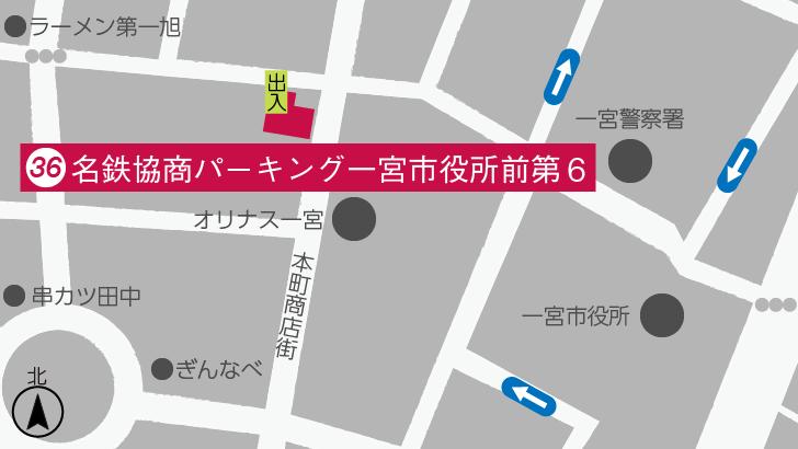 名鉄協商パーキング一宮市役所前第6_20190603
