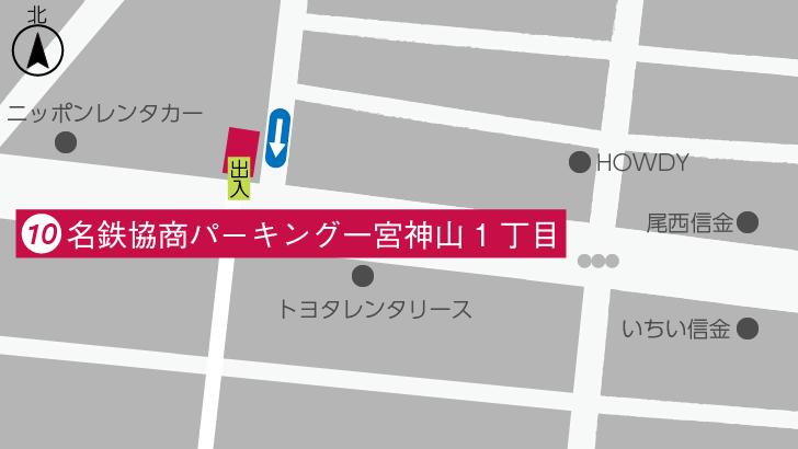 名鉄協商パーキング一宮神山1丁目_20190607