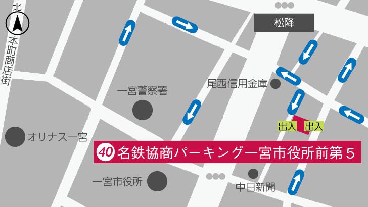 名鉄協商パーキング一宮市役所前第5_20190603