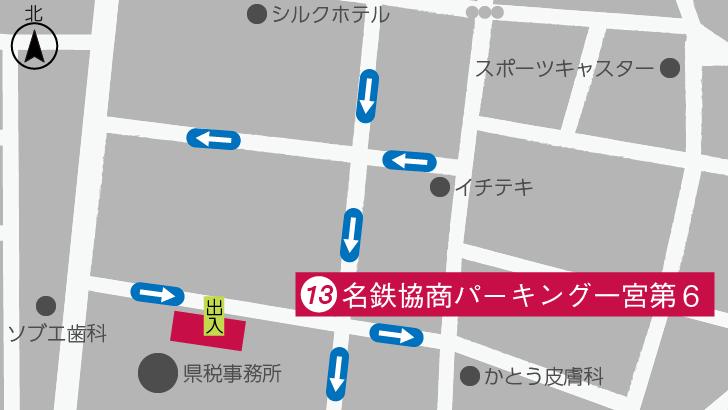名鉄協商パーキング一宮第6_2019-0609