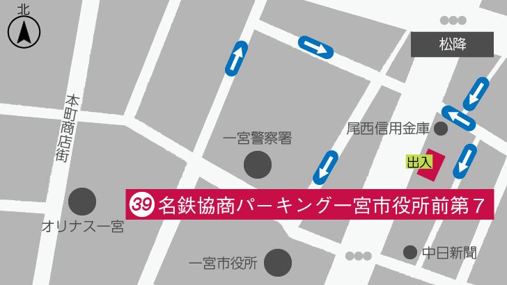 名鉄協商パーキング一宮市役所前第7_20190603
