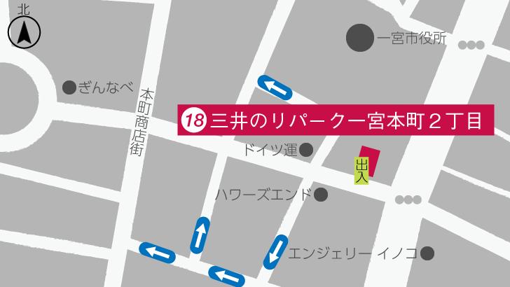 三井のリパーク一宮本町2丁目_20190528